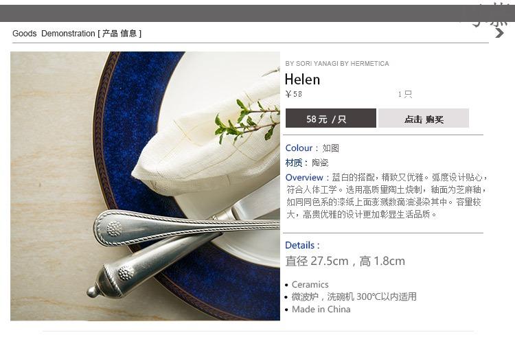 Qiao mu DY creative household food dish plate tableware ceramic disc disc ceramic decal up phnom penh dish plate beefsteak