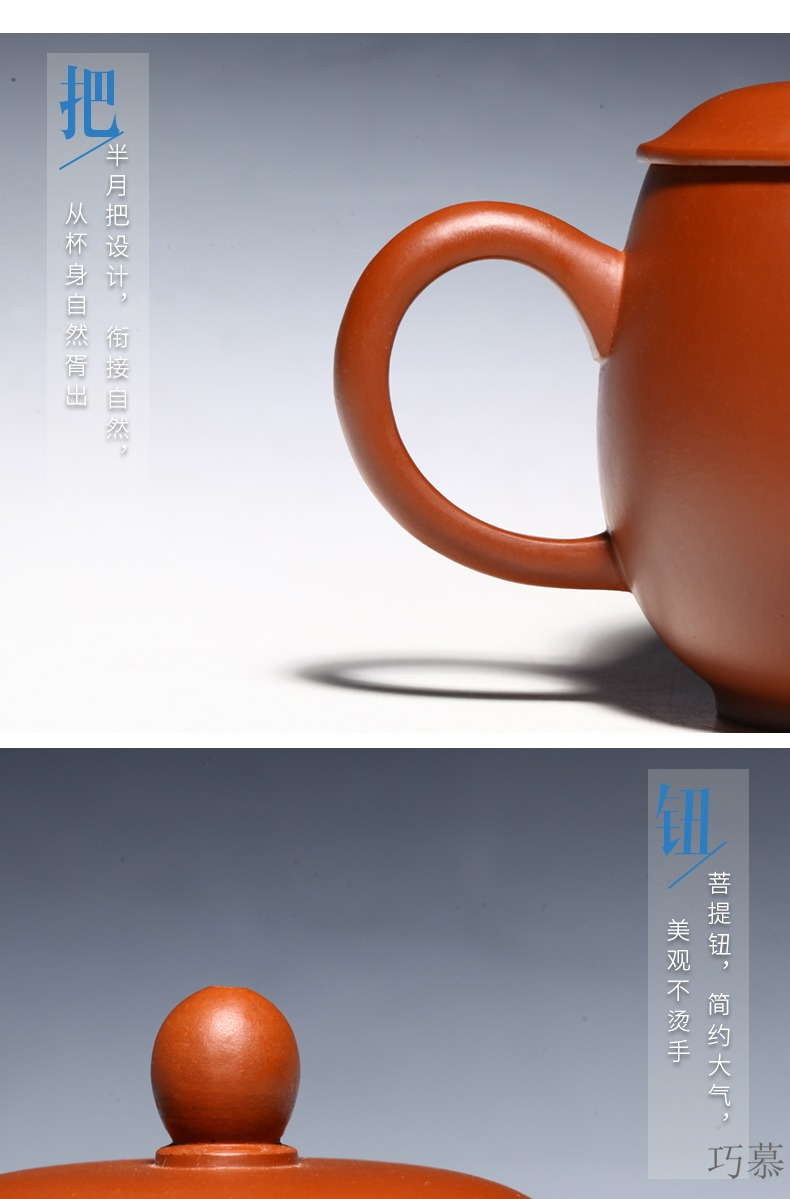 Qiao mu YM yixing undressed ore purple violet arenaceous mud masters cup pure manual dahongpao tea cup dragon egg cup