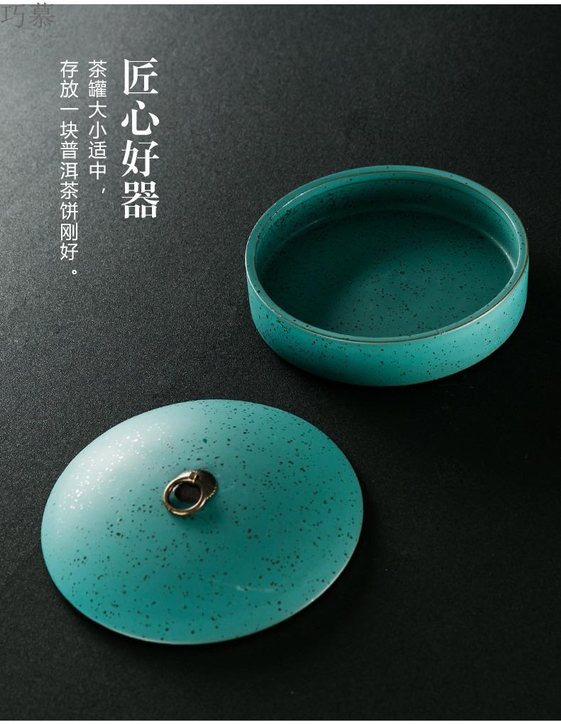 Qiao mu tea caddy fixings puer tea tea cake tin box household caddy fixings ceramic seal pot store tea POTS and POTS