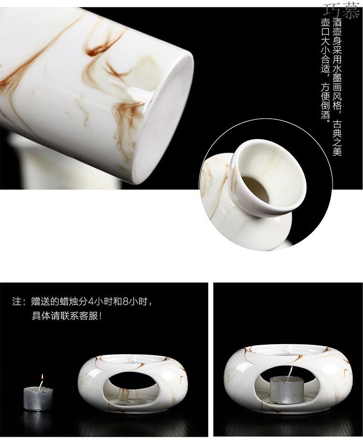 Qiao mu temperature ceramic wine based heating cooking wine wine pot hot hot wine pot rice wine liquor cup warm hip flask