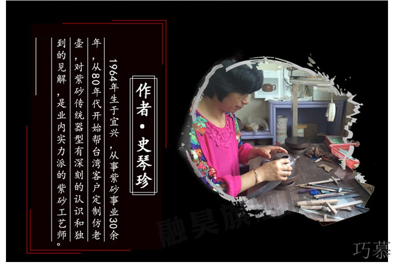 Qiao mu HM yixing masters are it pure manual zhu undressed ore slurry pot of tea tea set new product package mail
