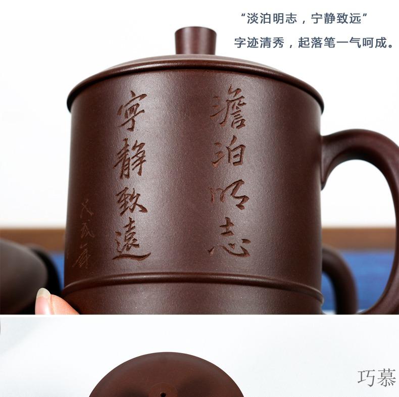 Qiao mu QD office gift tea set yixing purple sand cup authentic pure ore all purple clay hand household kung fu tea cups