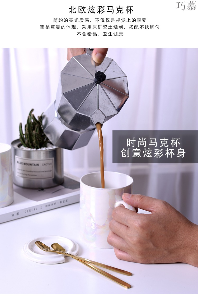Qiao mu creative ceramic cups with cover spoon keller Nordic breakfast cup of household glass office coffee cup