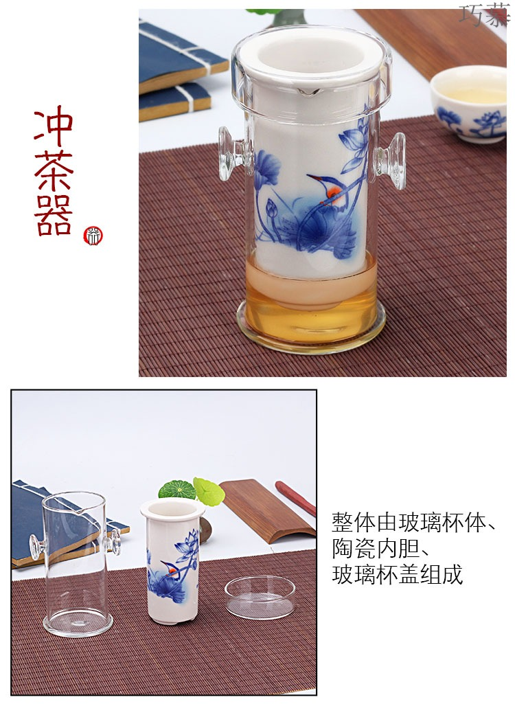 巧慕青花陶瓷红茶茶具泡茶器飘逸玲珑杯茶壶内胆过滤冲茶器