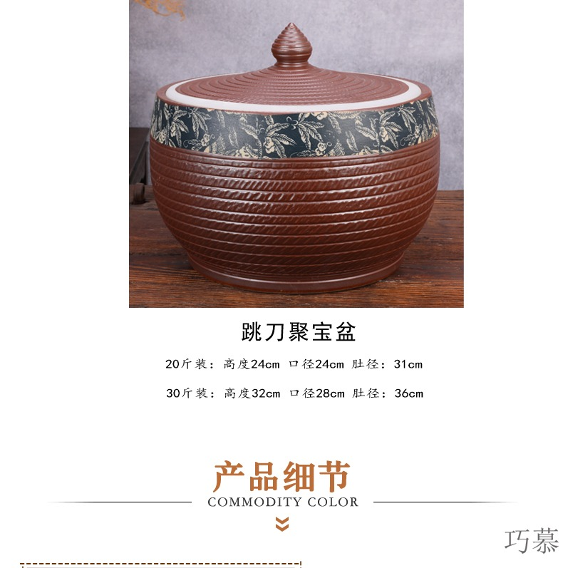 Qiao mu ceramic barrel with cover coarse pottery household moistureproof ricer box basin surface water cylinder kimchi storage tank