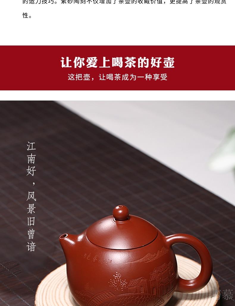 Qiao mu YM yixing ores are it by the pure manual teapot household utensils dahongpao dragon egg