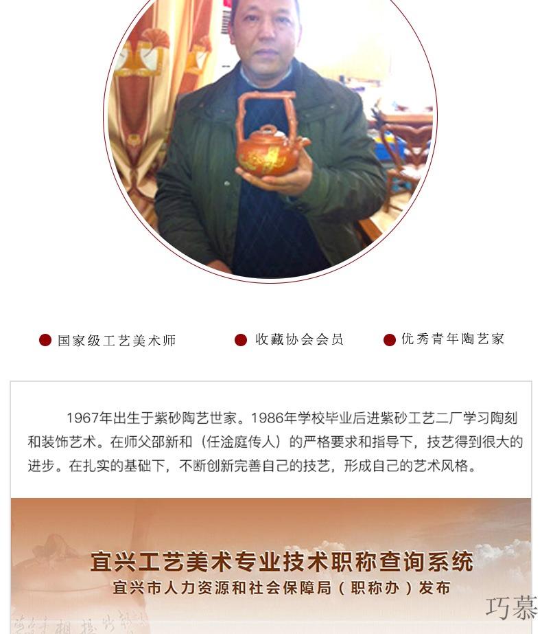 Qiao mu YM yixing undressed ore ceramic tea pot - famous pure checking pot of kung fu tea set to look dahongpao