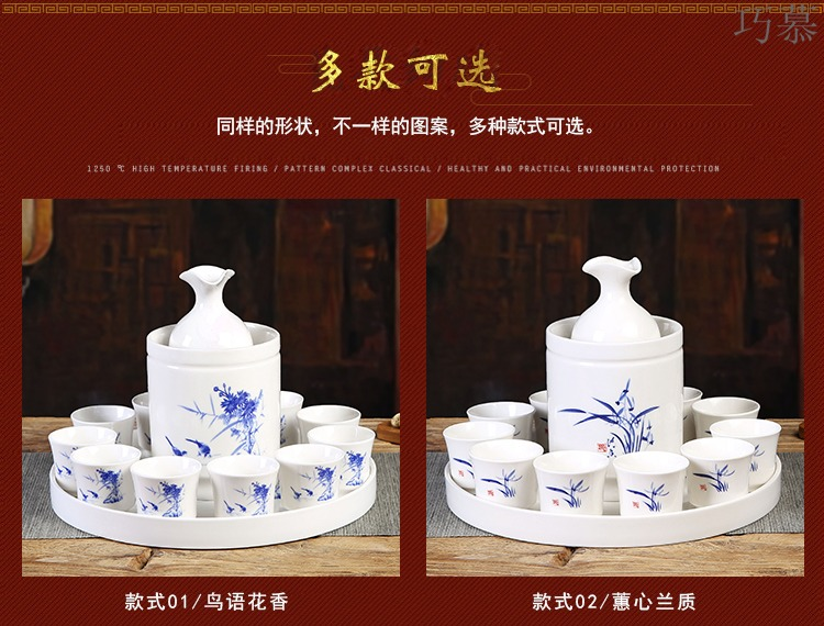Longed for ceramic wine temperature hot hip small a small handleless wine cup with wine and rice wine liquor cup Chinese style heating warm ultimately responds to wine