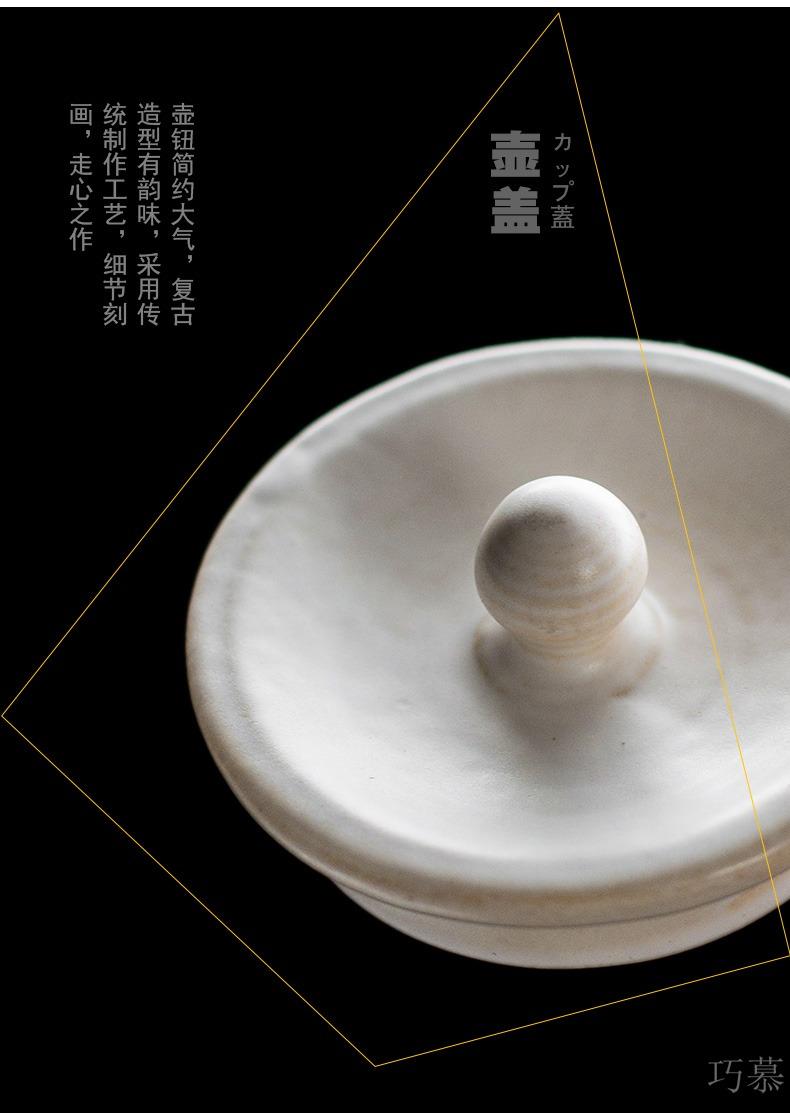 巧慕 陶瓷烧水壶 家用电陶炉套装复古煮茶器茶道煮水壶日式煮茶炉