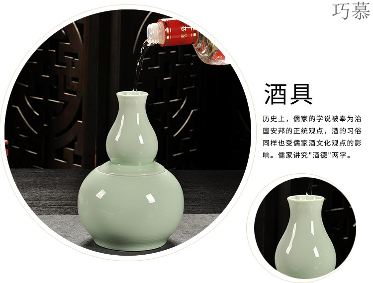 Qiao mu ceramic white and yellow wine liquor temperature hot hip warm wine heating cooking restaurant by hip flask glass half jins