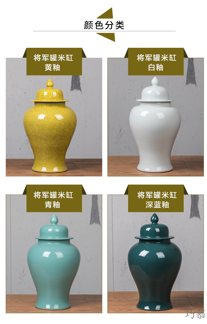 MuJinFan ceramic home opportunely ricer box moistureproof insect - resistant outfit ricer box 10 jins barrel seal storage tank storage bins