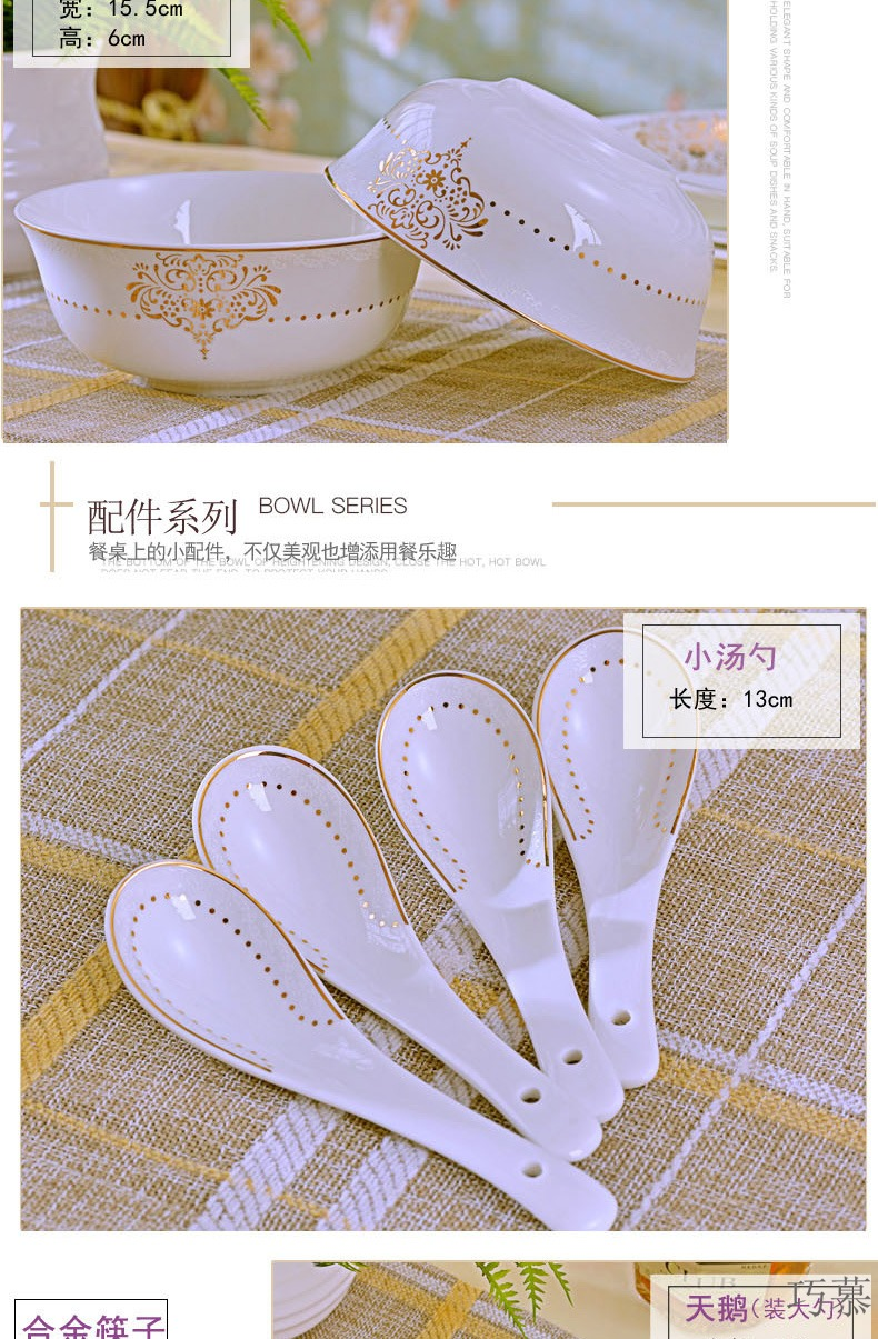 Qiao mu dishes suit jingdezhen ceramic tableware suit informs the European creative combination of ceramic dishes