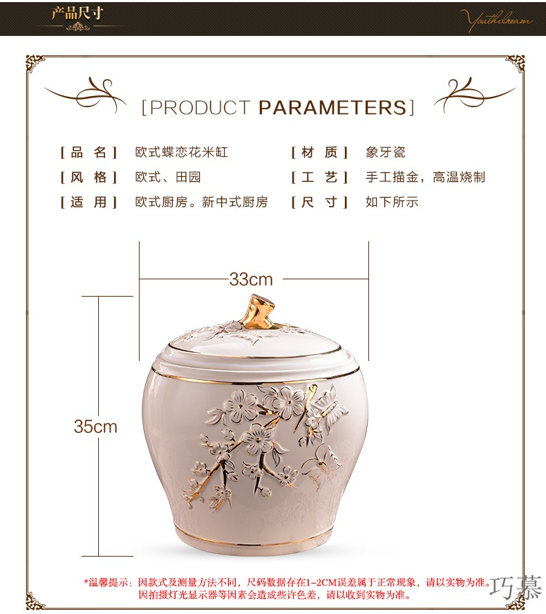 Qiao mu ou barrel ricer box ceramic sealed with cover 10 kg 20 jins home sitting room kitchen snack boxes