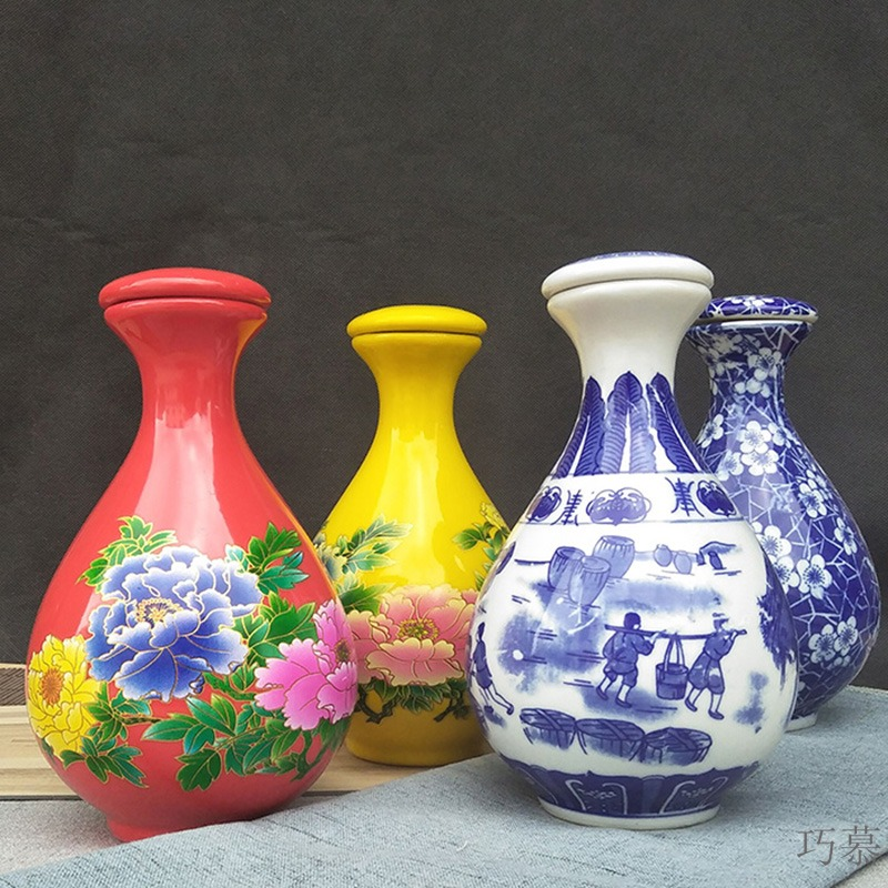 Qiao mu 1 catty 3 kg 5 jins of Chinese style household ceramics small incision hip an empty bottle seal wine wine jars container