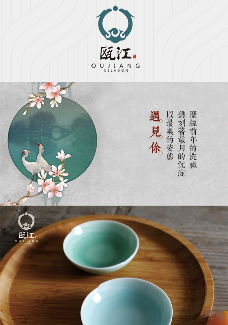 Qiao mu QOJ longquan celadon dip disc home 3.5 inch creative little vinegar dish flavor dish of soy sauce dish of Chinese ceramics