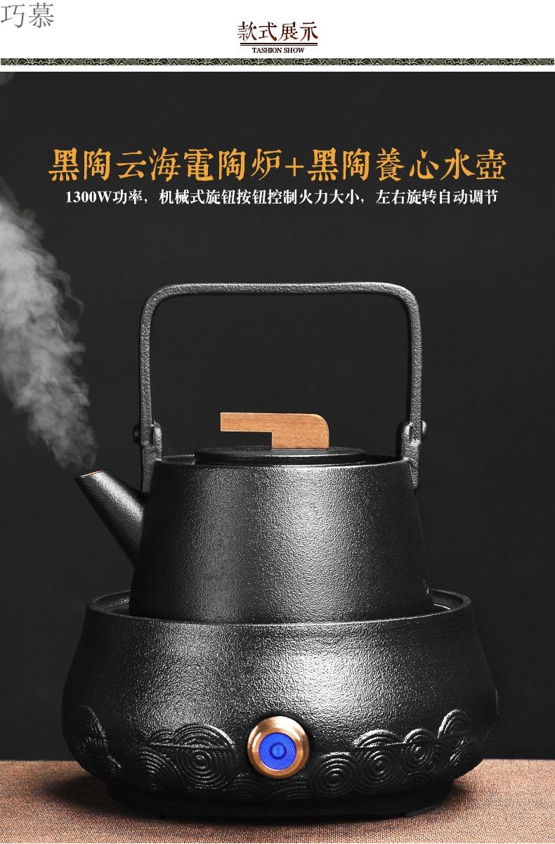 巧慕煮茶器陶瓷烧水壶茶具套装复古日式黑茶泡茶电陶炉煮茶壶家用