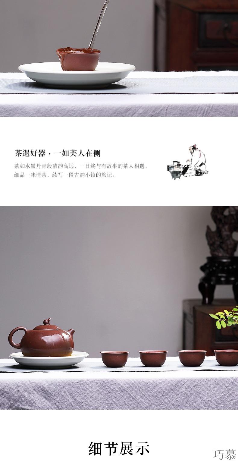Qiao mu YH yixing it all pure hand undressed ore teapot creative shih purple clay pot of kung fu tea set