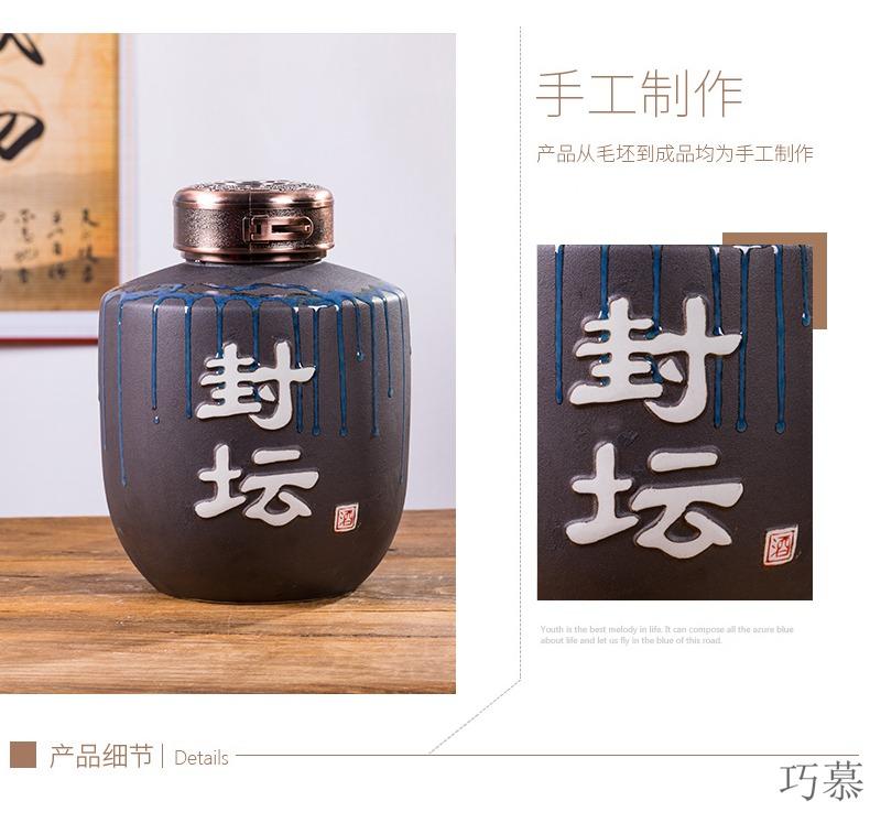 Qiao mu jingdezhen ceramic jars 5 jins of 10 jins to seal bottles of household decoration seal wine restoring ancient ways of it