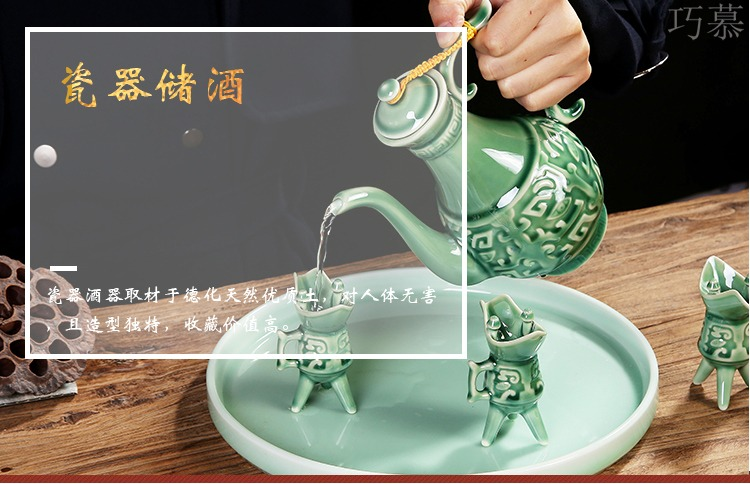 Qiao mu antique Chinese style is classic palace restoring ancient ways traditional decorative household ceramics hip little single pot liquor a kilo