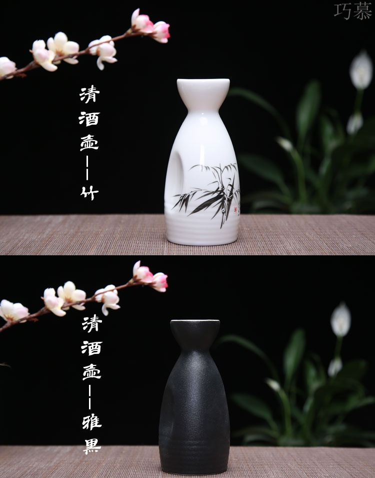 Qiao mu Japanese pure wine wine wine pot liquor points set household ceramic perm hip flask temperature wine pot rice wine liquor
