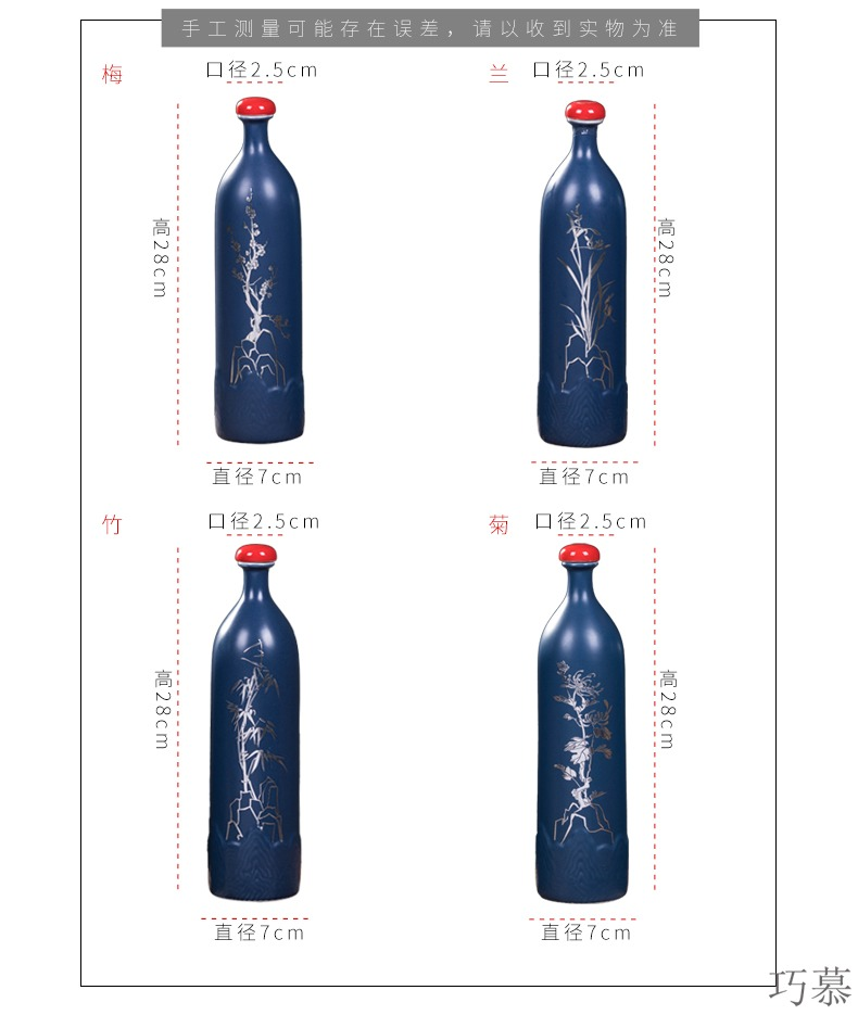 Qiao longed for a kilo of jingdezhen ceramics creative gift pack bottle wine jar household seal hip flask liquor jugs