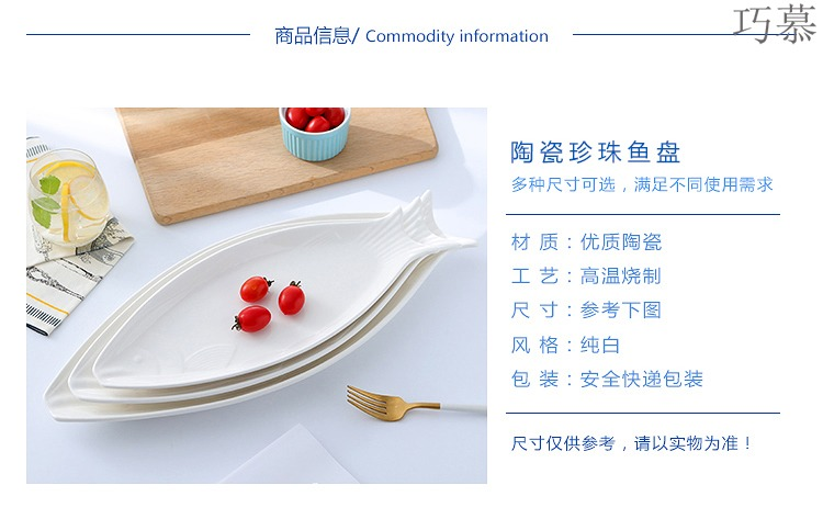 Qiao mu pure white ceramic fish ellipse home steamed soup hotel plate on the glaze color of Chinese style since pearl fish