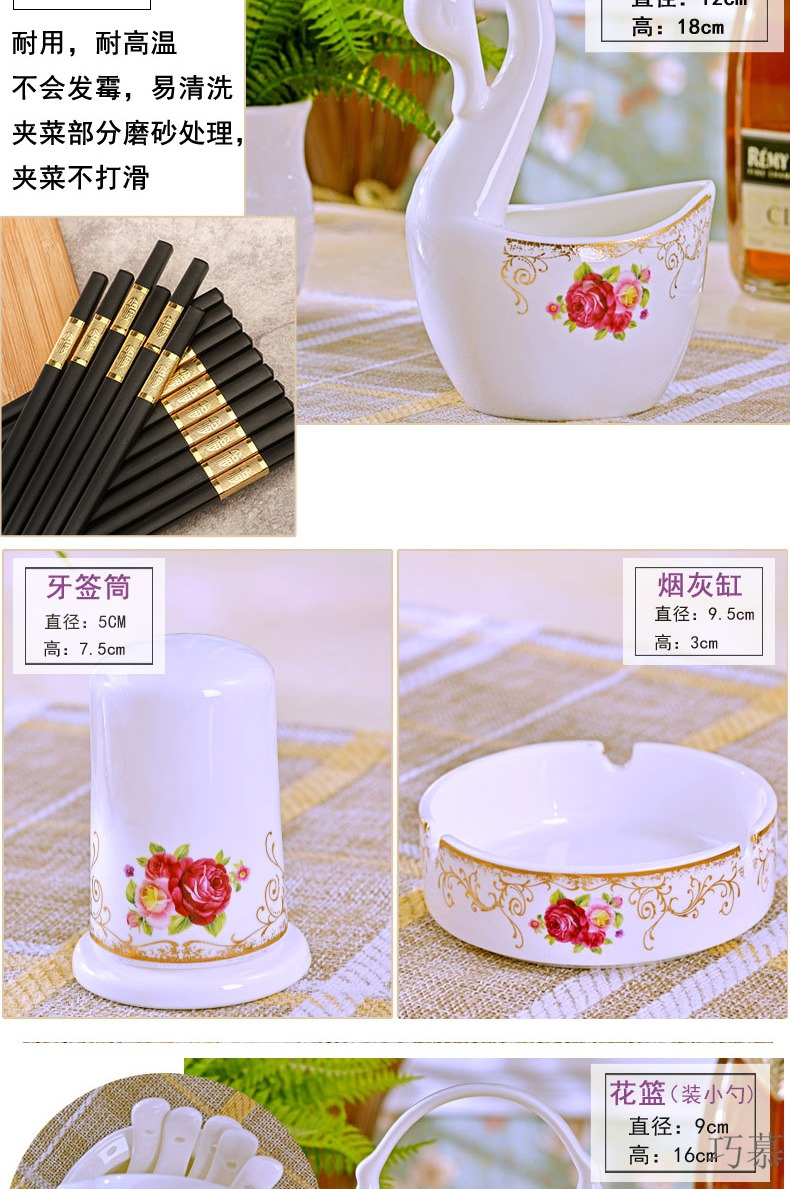 Qiao mu suit jingdezhen ceramics tableware Chinese style household gifts ipads porcelain bowl chopsticks to eat rice bowl dish plate