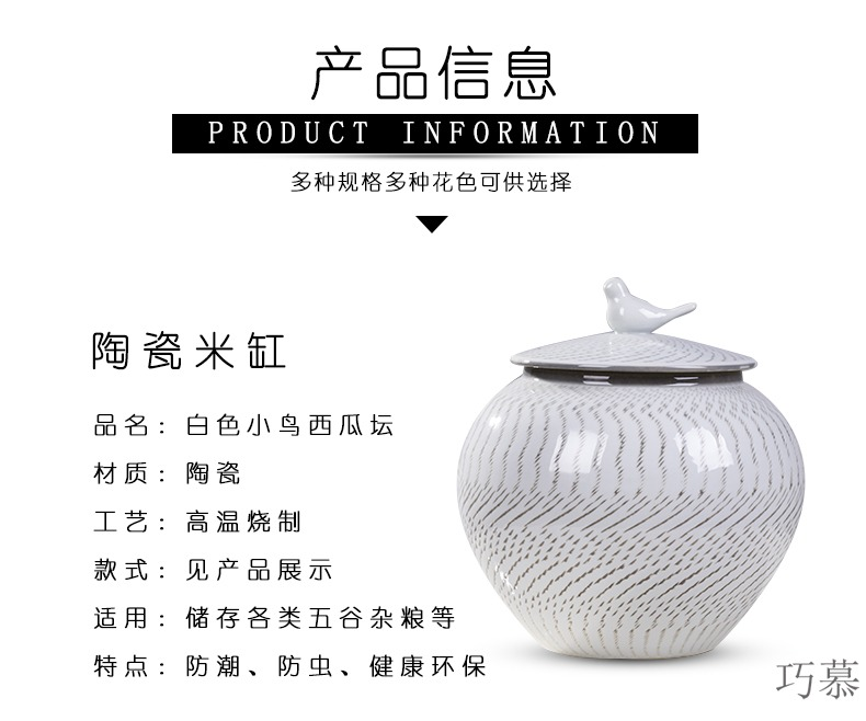 Qiao mu jingdezhen ceramic barrel storage bins in the small large household moistureproof insect - resistant ricer box with cover seal storage