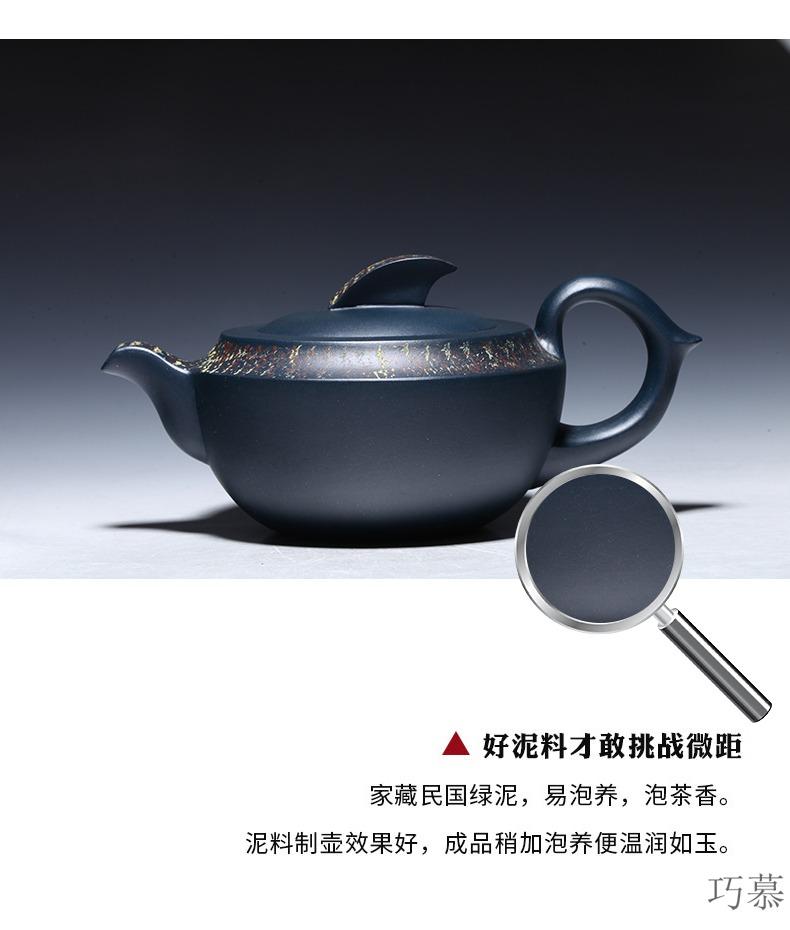 Qiao mu YM yixing ores are it by the pure manual teapot tea chlorite plain sailing