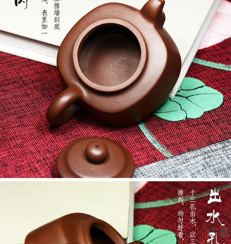 Qiao mu QD yixing it the teapot kung fu tea set by manual light manual, the shrink of bottom chamfer nature round place