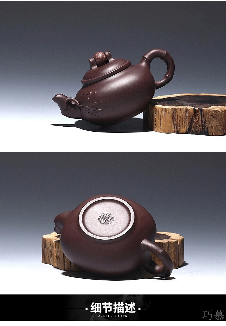 Qiao mu YH yixing undressed ore ceramic tea pot - method of pure checking make good old purple clay sifang fortunes