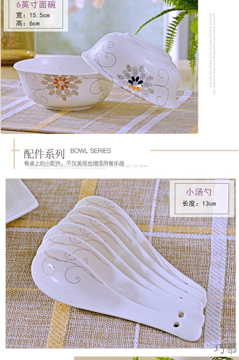 Qiao mu dishes suit jingdezhen ceramic tableware suit Chinese ceramic household contracted combination square plate of chopsticks