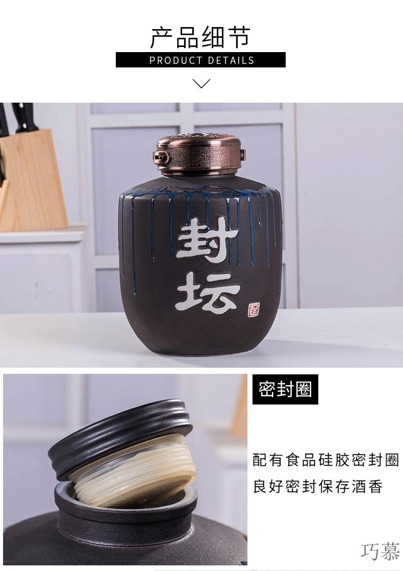 Qiao mu jingdezhen ceramic bottle 5 jins of empty bottle creative gift restoring ancient ways furnishing articles collection wine wine bottle wine jar