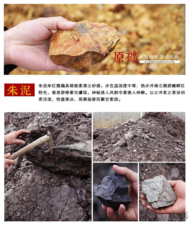 Qiao mu HM 【 】 yixing pure manual it by ore mud zhu was catnip stone gourd ladle pot teapot tea set