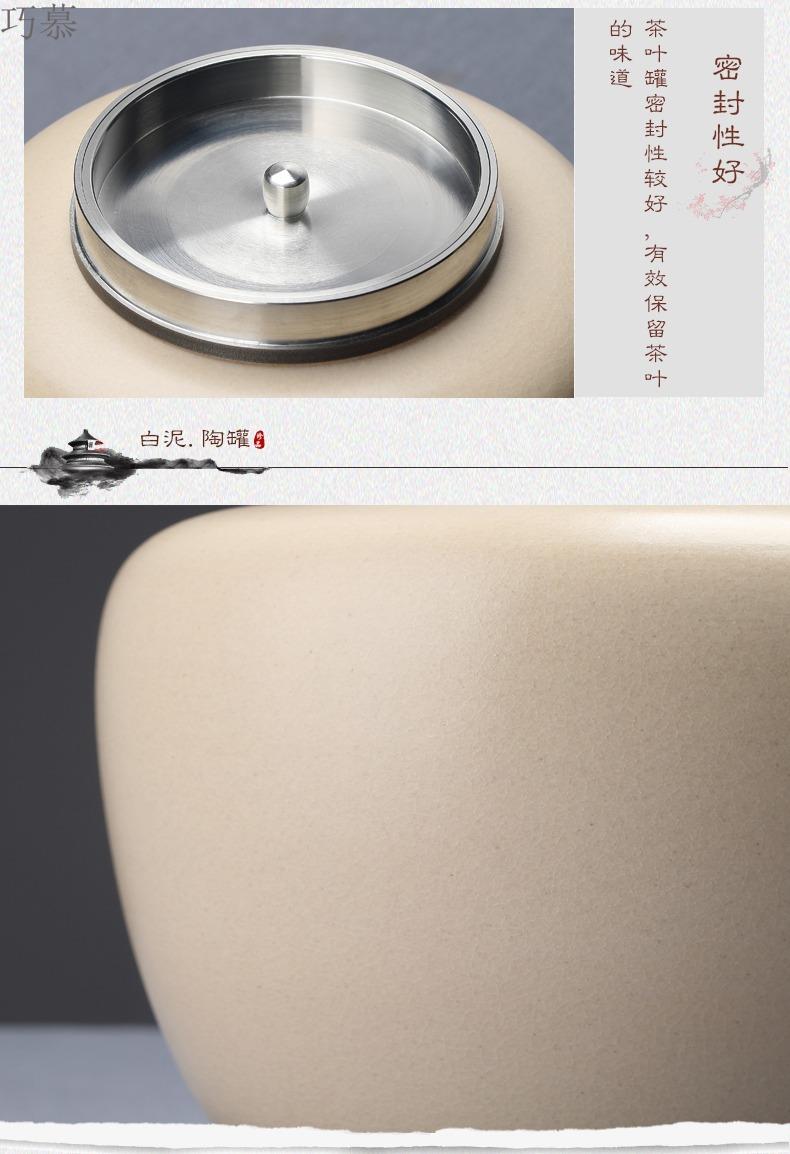 Qiao mu jingdezhen TaoMingTang POTS large sealing ceramic tea pot household goods can of pu 'er tea