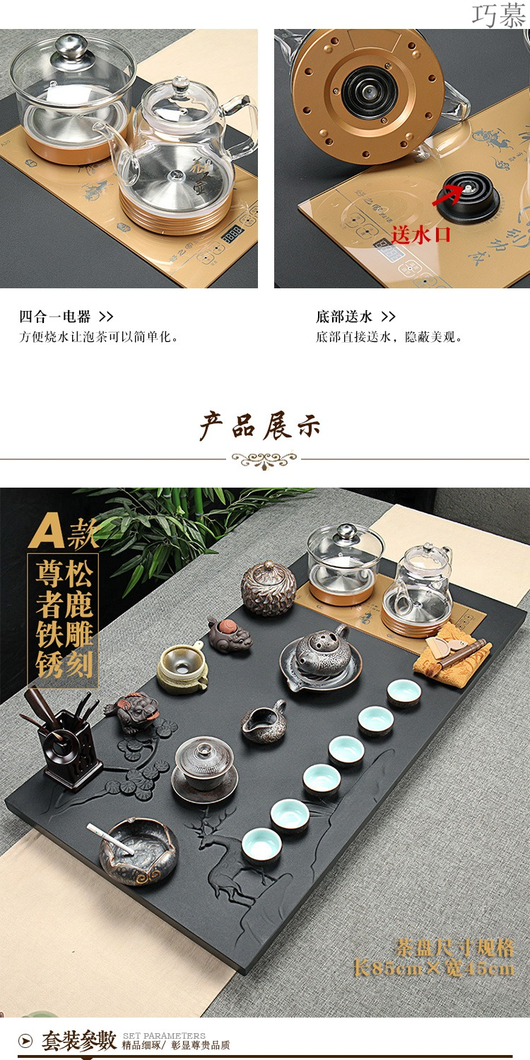 Qiao mu sharply stone tea tray table violet arenaceous kung fu tea sets tea cups of a complete set of automatic glass four one household