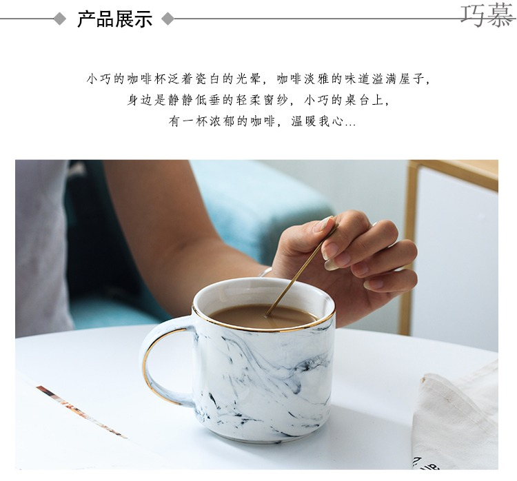 Qiao mu Nordic style suit set with ceramic cup ultimately responds a cup of up phnom penh contracted web celebrity pink marble mark