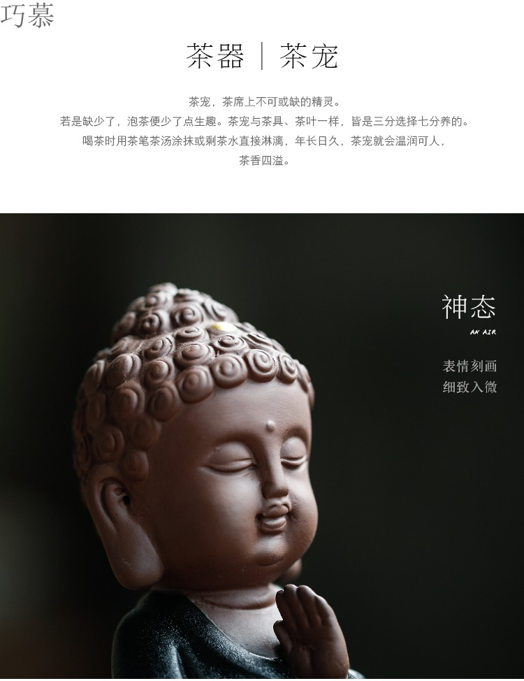 Qiao mu purple sand tea pet home decoration furnishing articles of Buddha young monk monk, black pottery ceramic tea pets to play with cars