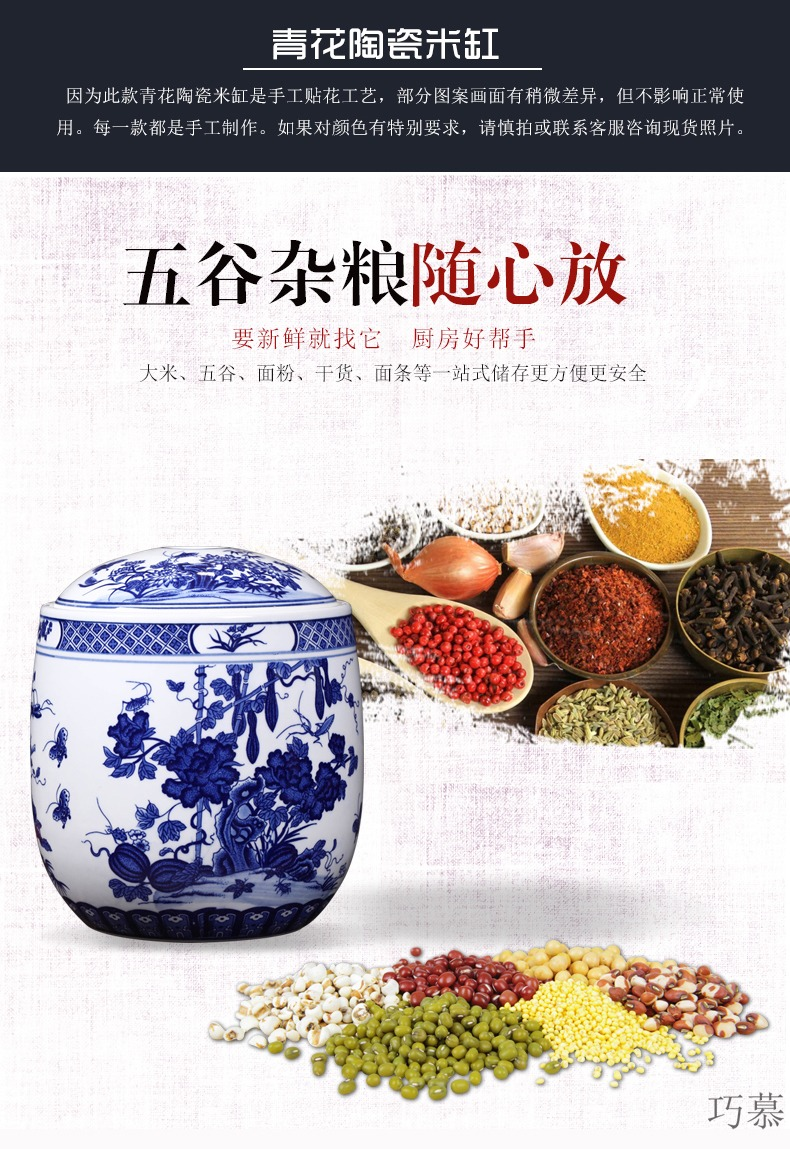 Qiao mu jingdezhen pickle jar sealed as cans ceramic with cover barrel ricer box caddy fixings snack containers POTS 10