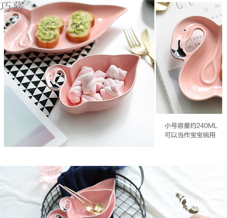 Qiao mu CDW ins express baby flamingos ceramic household bowl of fruit bowl of soup bowl bowl dish PZ - 16 for breakfast