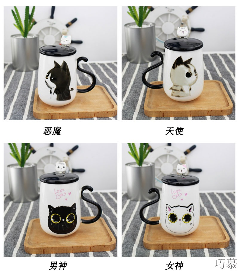 Qiao mu cup one creative express cat ceramic keller with spoon, contracted move office of milk