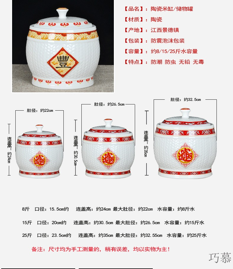 Qiao mu jingdezhen ceramic barrel household moistureproof insect - resistant ricer box tank barrel storage bins with cover seal storage