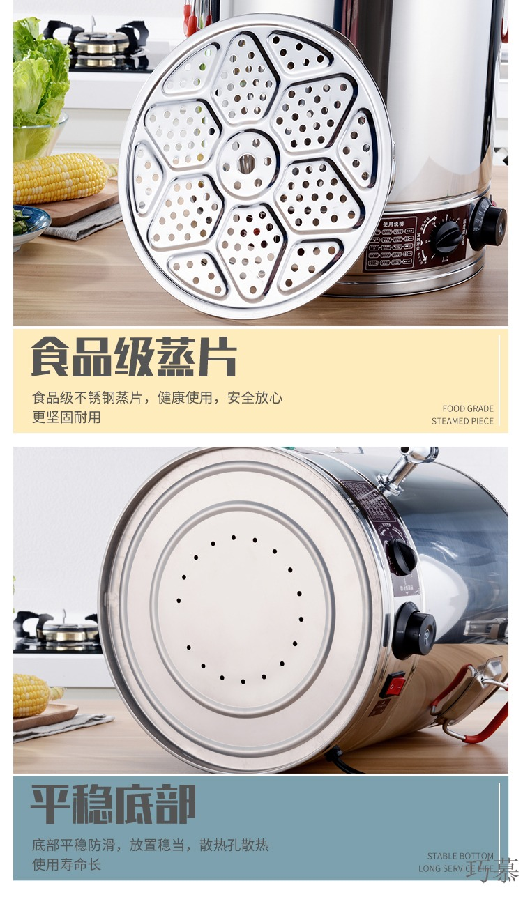 Qiao longed for 30-80 l stainless steel electric heating steaming bucket ltd. TaoJing non - stick pan, double insulation KaiShuiTong porridge for nothing