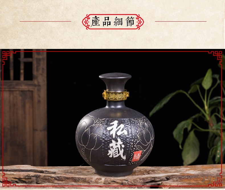 Qiao mu jingdezhen ceramic bottle 5 jins of install archaize home empty jars sealed flask wine liquor mercifully wine