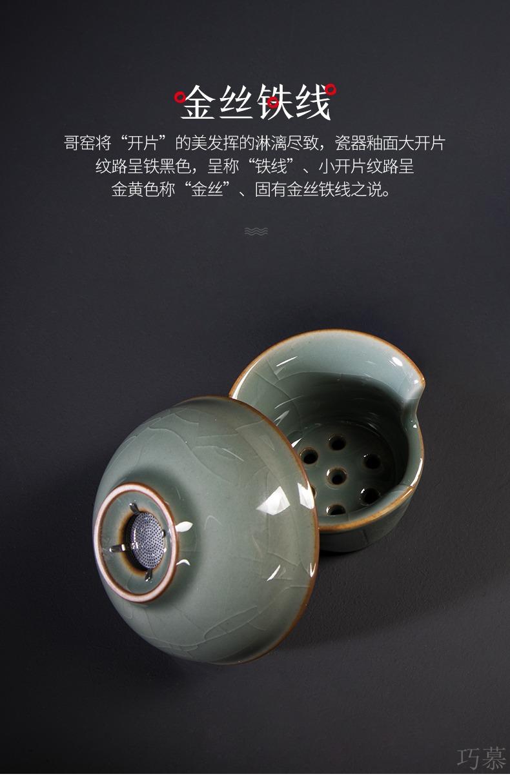 Qiao mu CMJ longquan celadon) tea frame ceramic creative tea filter holder make tea filter tea every time