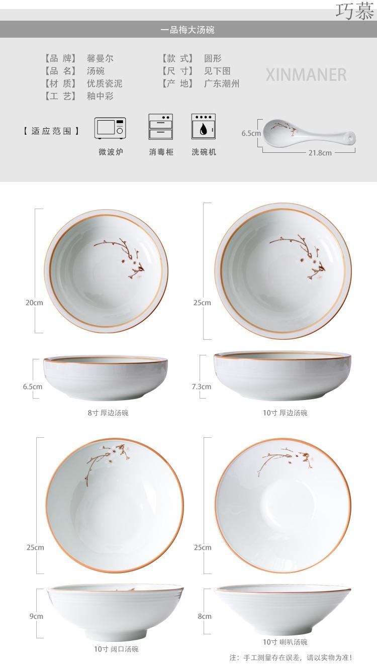 Qiao MuHou edge glair ceramic home restaurant Japanese bowls bowl hot creative move large - sized rainbow such use