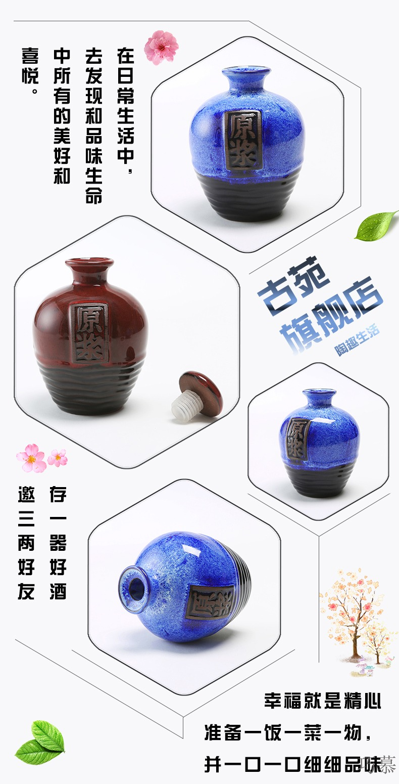 Qiao mu ceramic wine jars 2 jins put an empty bottle aged seal home antique white rice wine with cover earthenware jar
