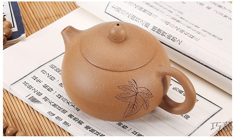 Qiao mu SU yixing undressed ore section of mud maple leaf xi shi it tea Chinese kung fu tea set 230 cc the teapot