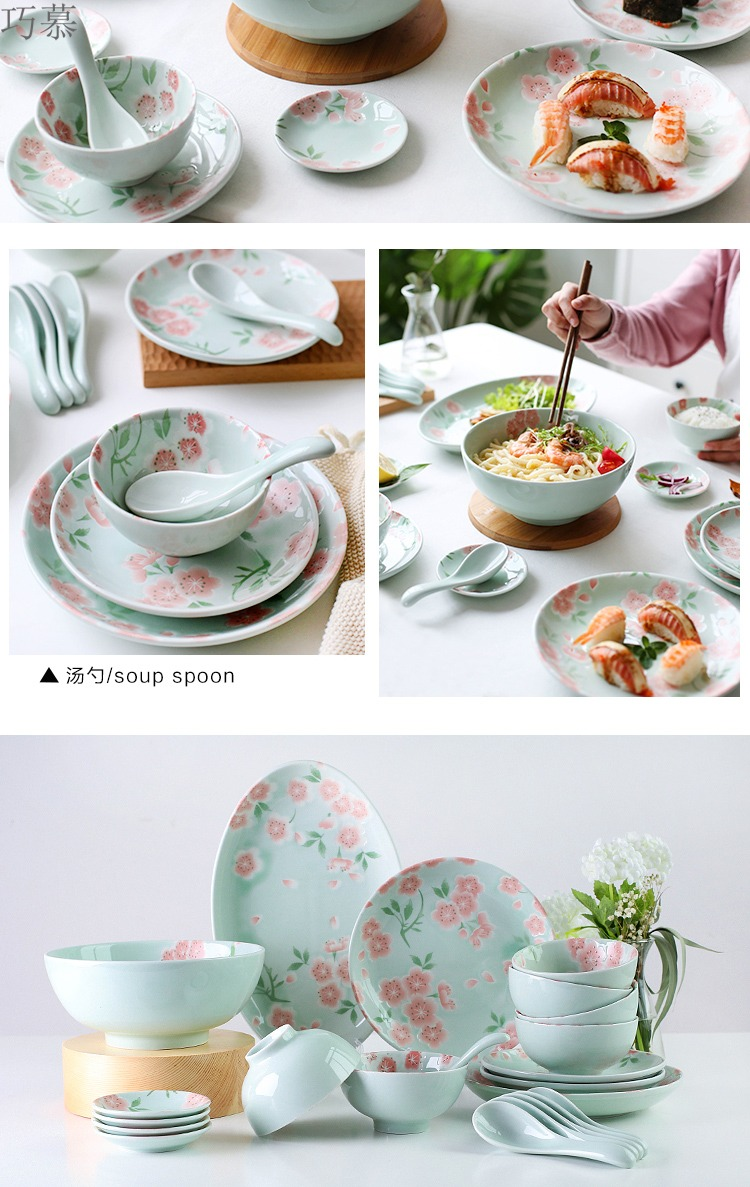 Qiao mu Japanese CDW yan deeply Chen 22 ceramic tableware suit household dish dish dish soup bowl of rice dishes