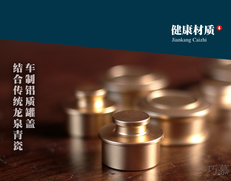 Qiao mu QYX longquan celadon ceramic tea tea pot portable household seal tea caddy fixings puer tea